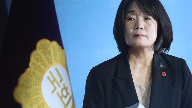 페이팔, 지난해 정의연 후원계좌 끊었다…윤미향은 재판 중