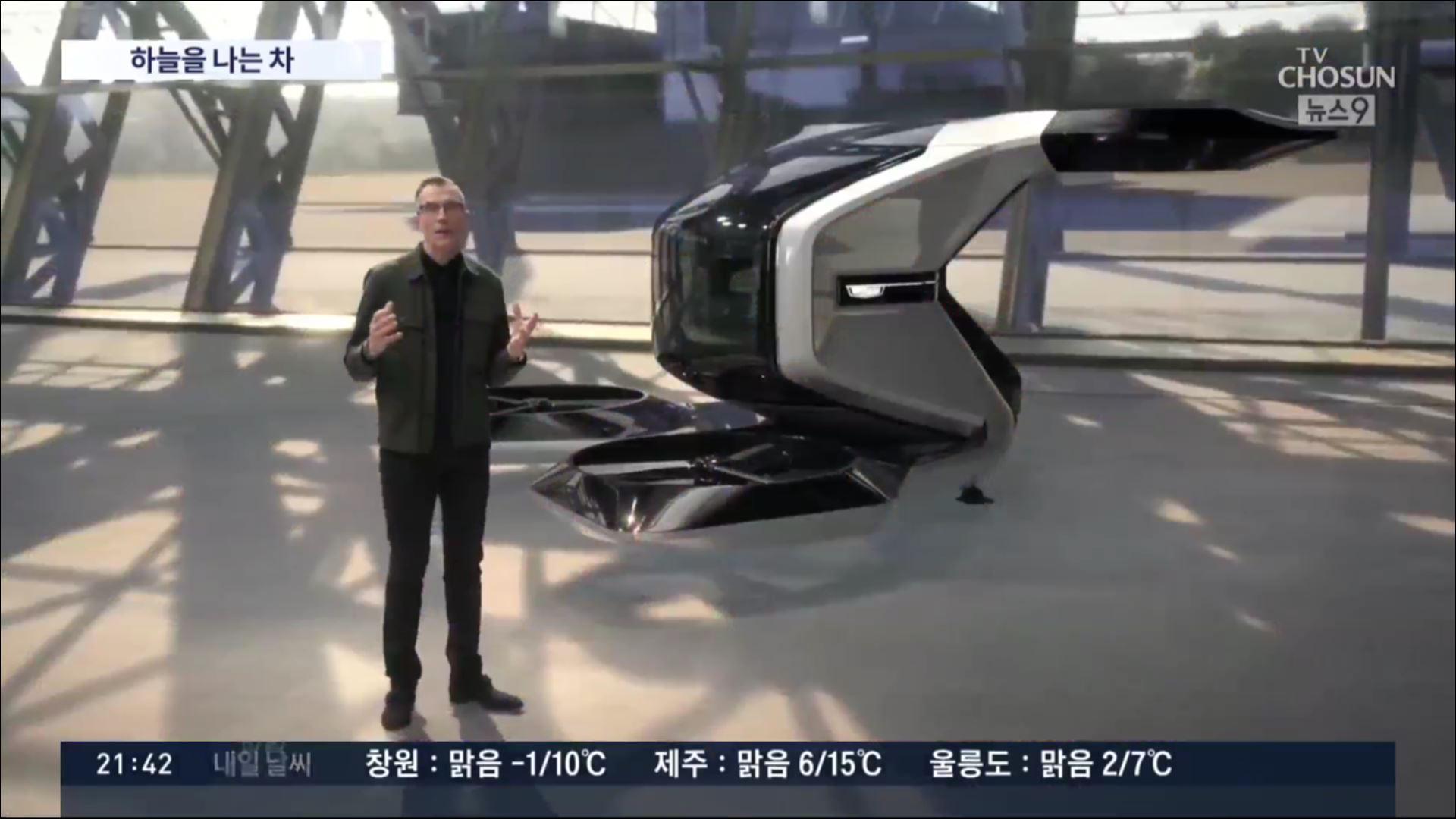 미리 보는 미래車…하늘 나는 '플라잉카'·말하는 '자율차'
