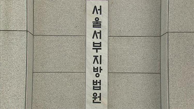 檢, '성폭행 혐의' 민주통합당 전 당직자 징역 5년 구형