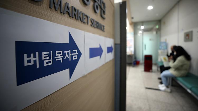 소상공인 버팀목자금 나흘간 244만명 신청…지급율 88.5%