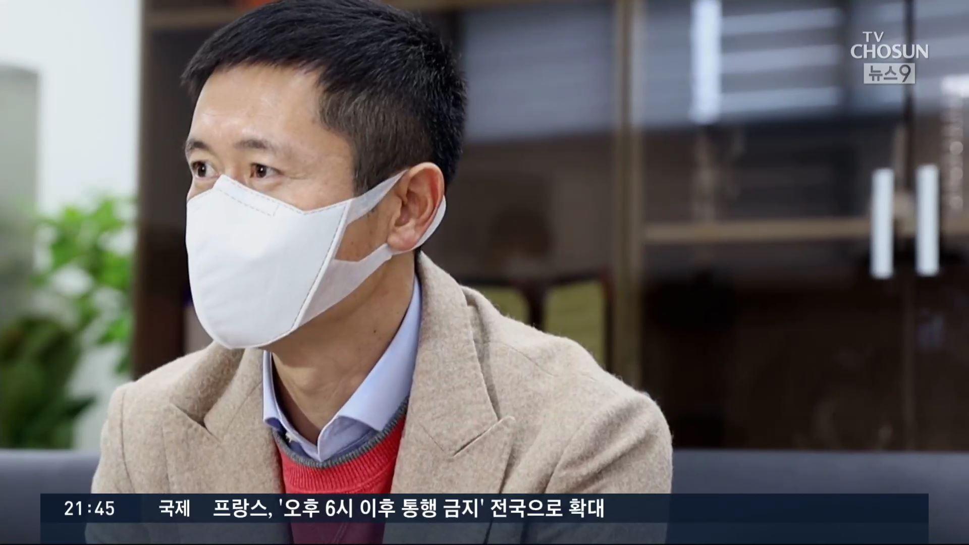 '토트넘과 전용구장 개장 경기 꿈꾼다'…이영표 사장의 출사표