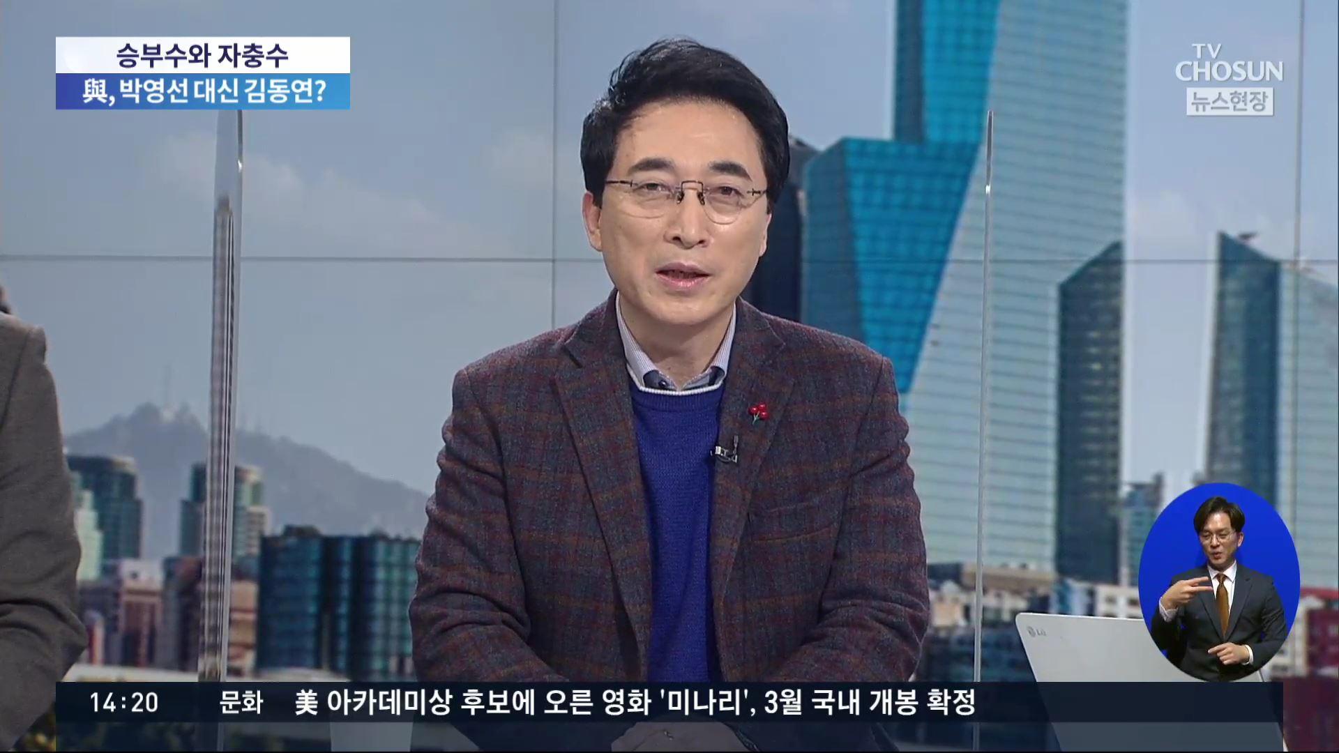 김동연 前 부총리, 與 서울시장 경선 출마?