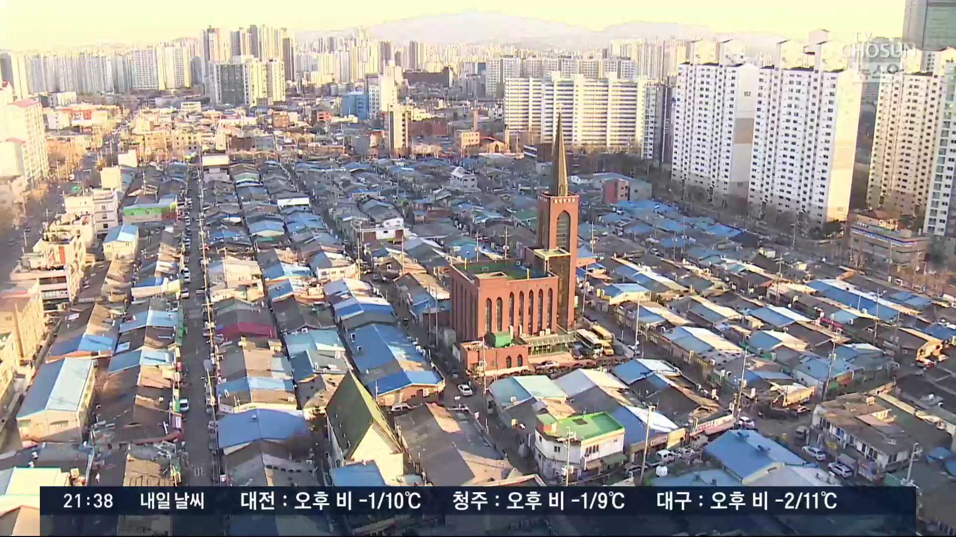 '공공재개발' 거론에…역세권·준공업지역 '매물 실종' '호가 급등'