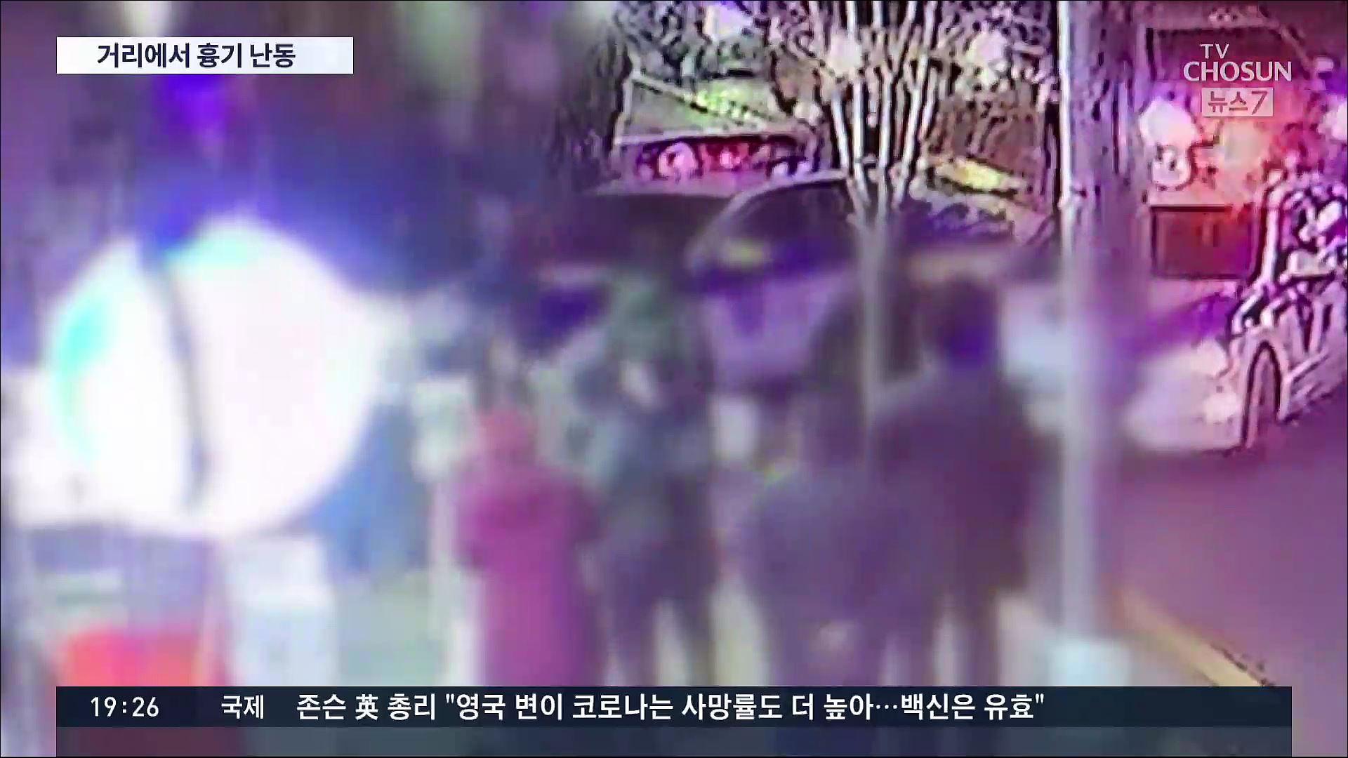 서울 대림동 흉기난동, 남녀 2명 사망…용의자 구로동서 검거