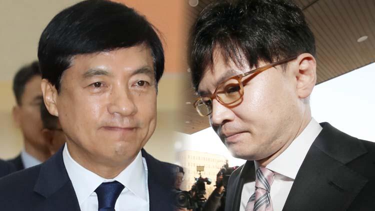 중앙지검 수사팀, '한동훈 무혐의' 결재 요청…이성윤은 연가