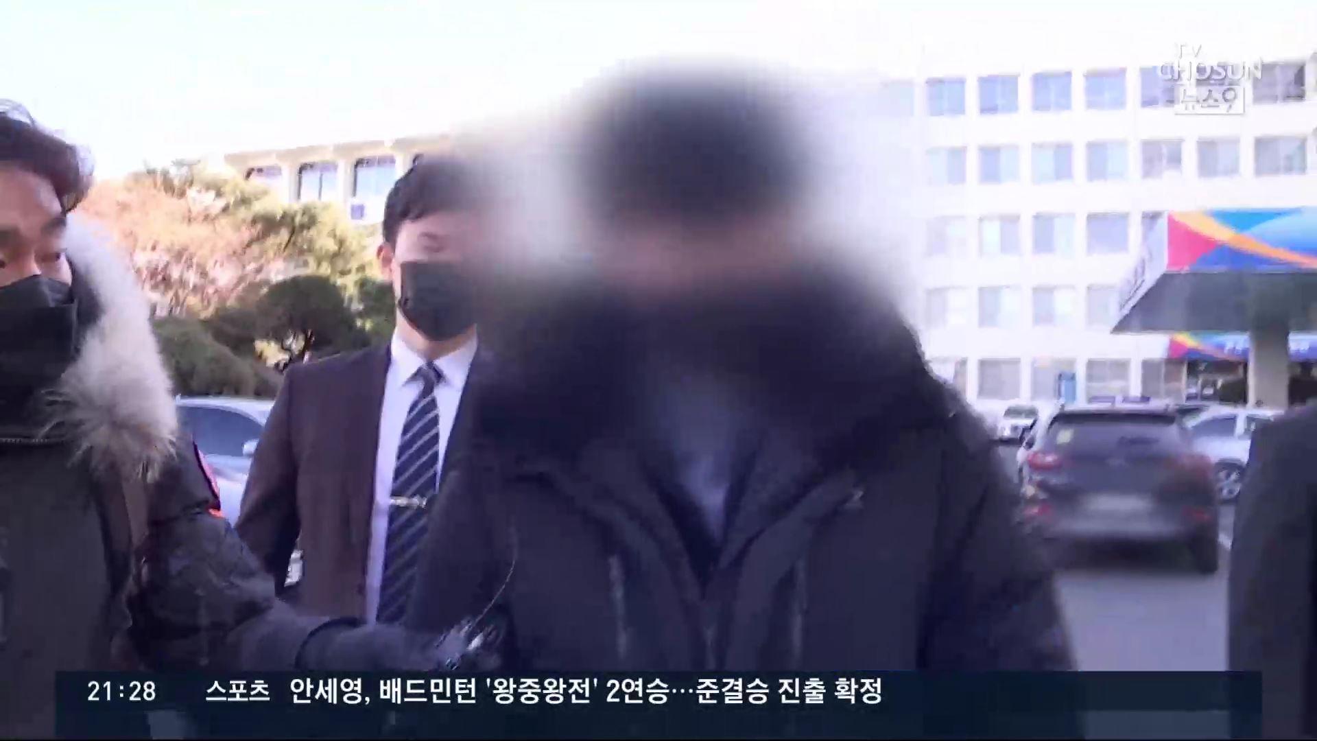 故 최숙현 선수 가혹행위 감독 징역 7년…고참 선수 4년