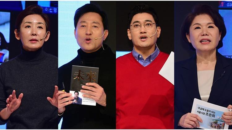 국민의힘 서울시장 본경선에 나경원·오세훈·오신환·조은희