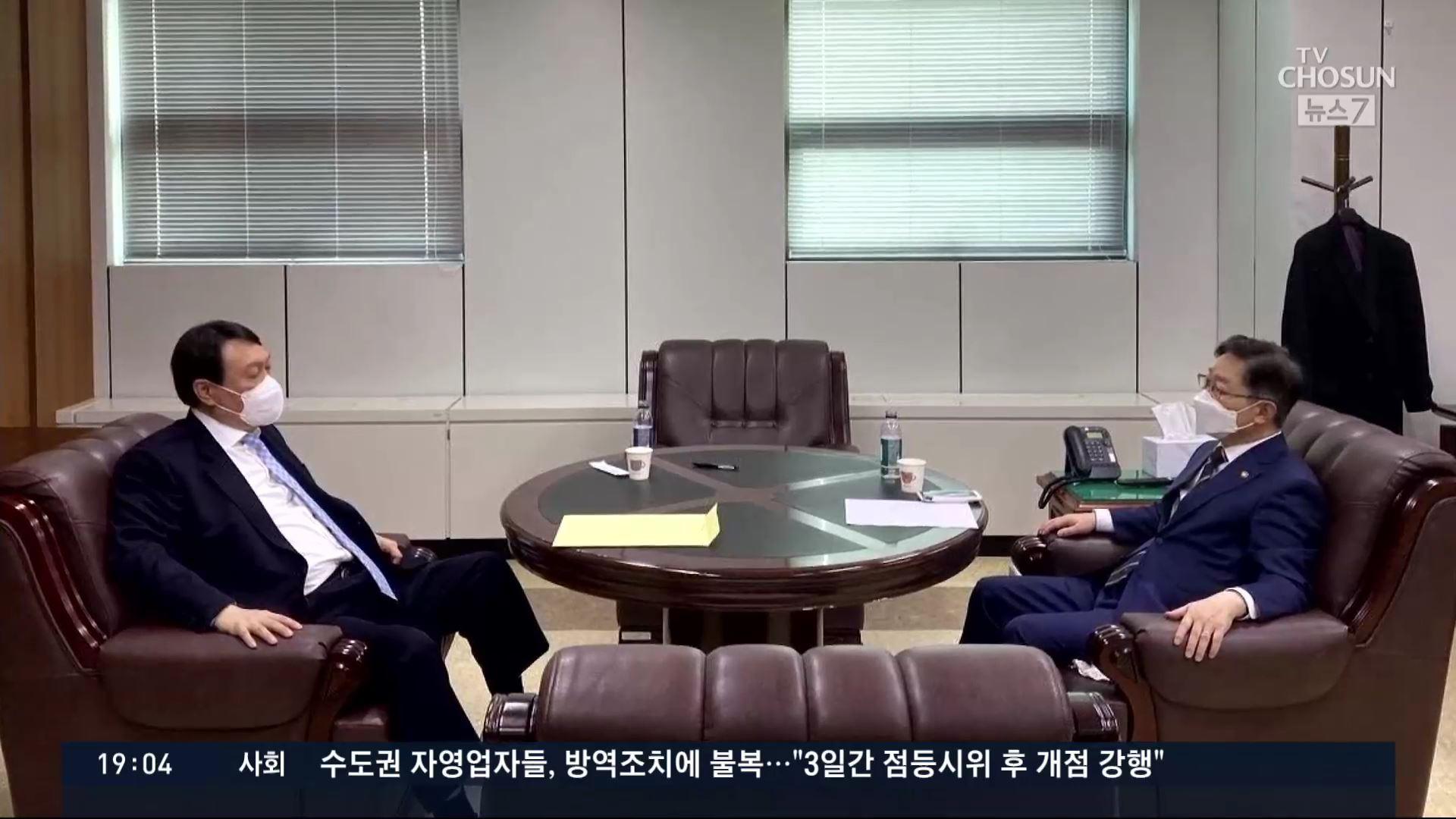 [단독] 박범계 '구체적 인사안 주겠다'더니…휴일 '기습 인사'
