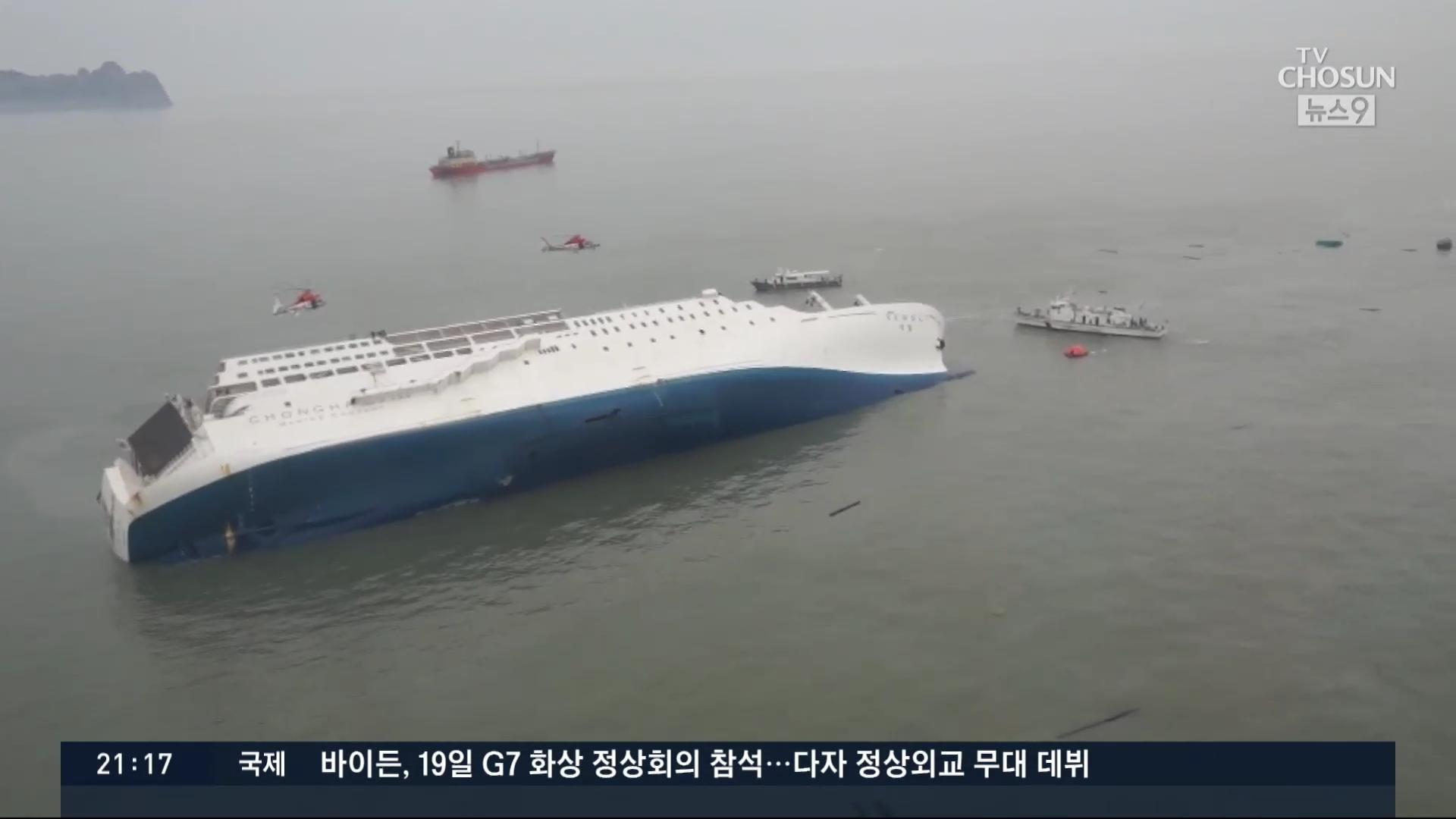 '세월호 구조 실패' 김석균 前 해경청장 등 1심 무죄
