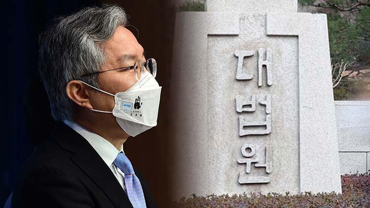 [단독] 대법원, 최강욱 발의 '윤석열 출마 방지법'에 차별 논란 우려