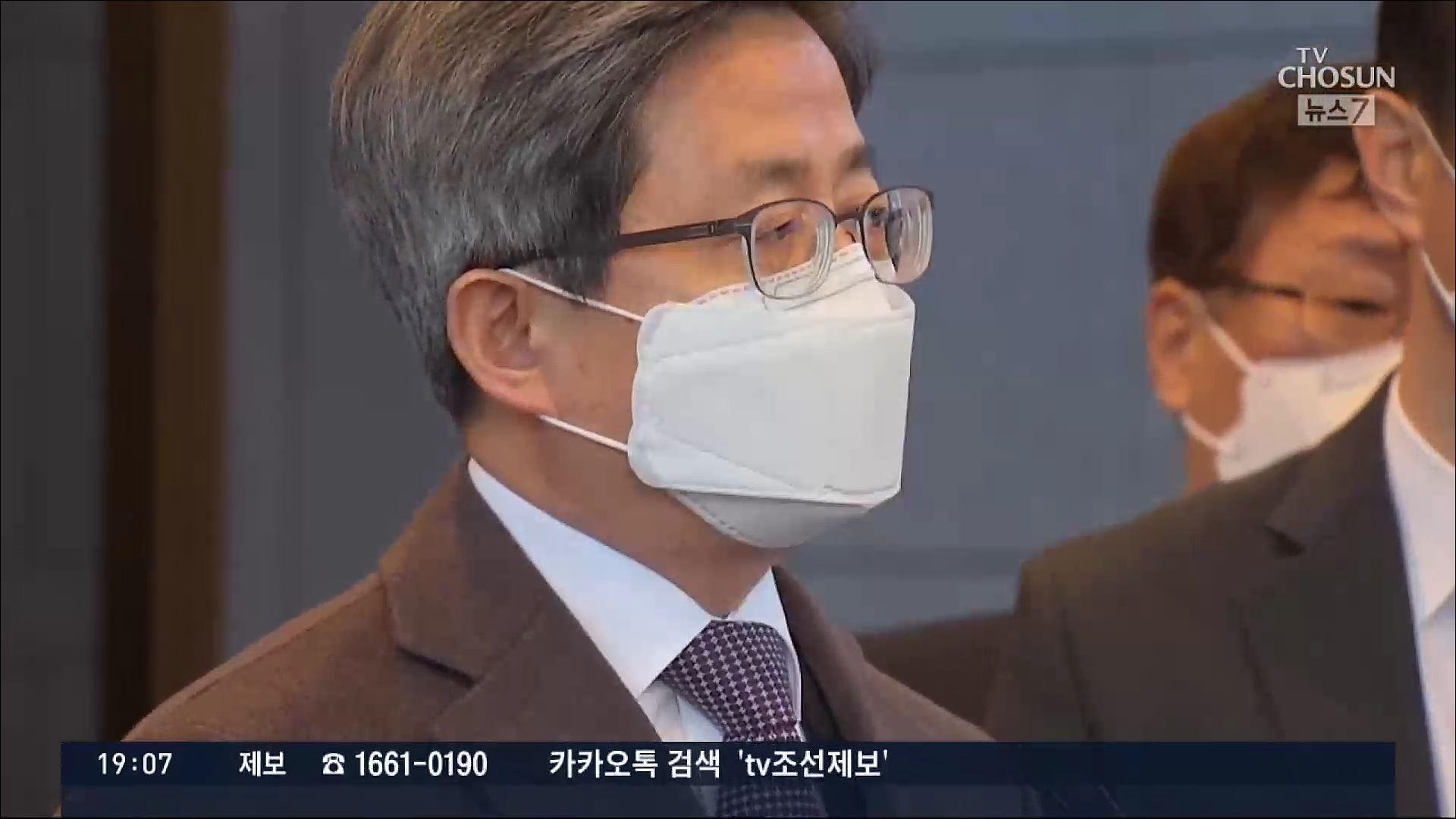 野 '김명수 대법원장 사퇴할 때까지 1인 시위'
