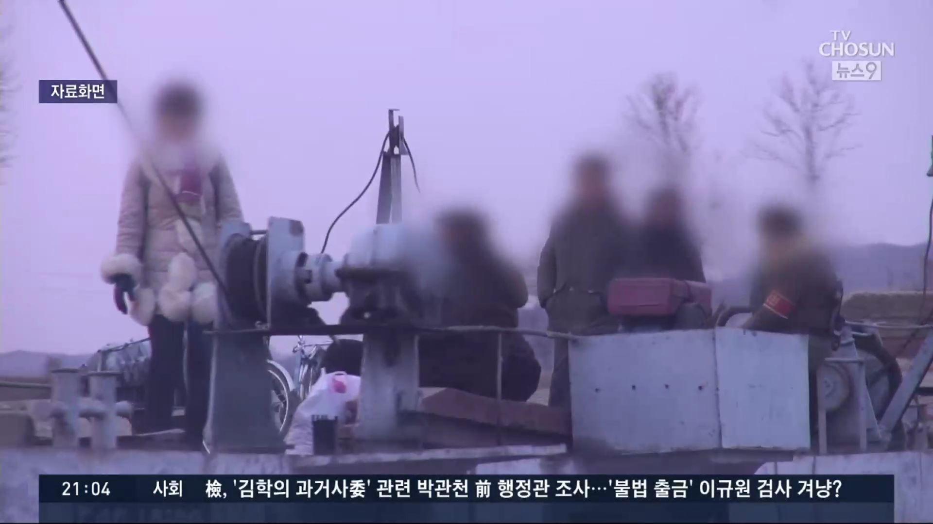 [단독] 文정부 들어 '탈북 가장 간첩' 두 차례 검거했다
