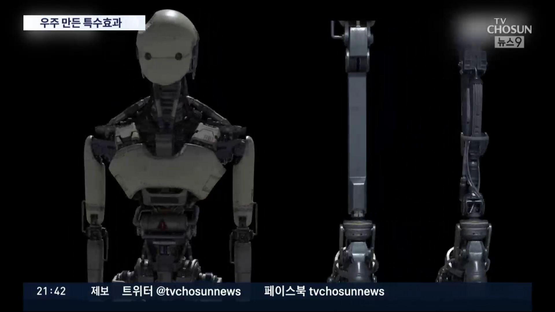 韓 첫 SF영화 '승리호'…'우리 특수효과도 '헐리우드급''