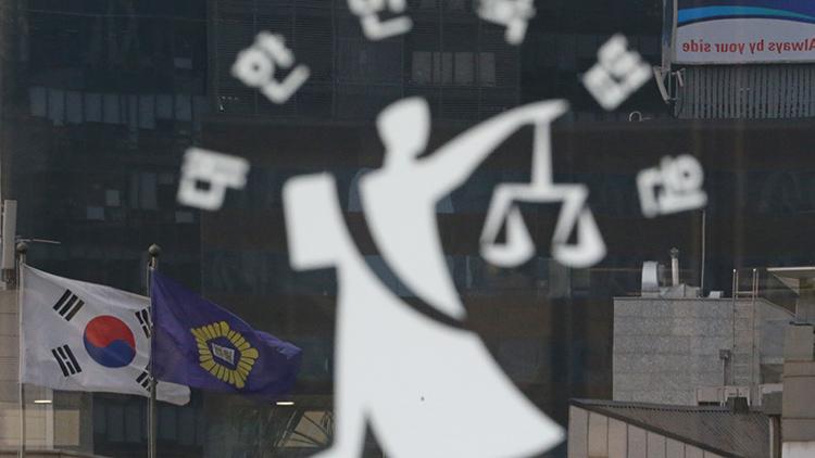 대법 '외국인 부부라도 한국에 상당기간 거주했다면 한국서 이혼 가능'