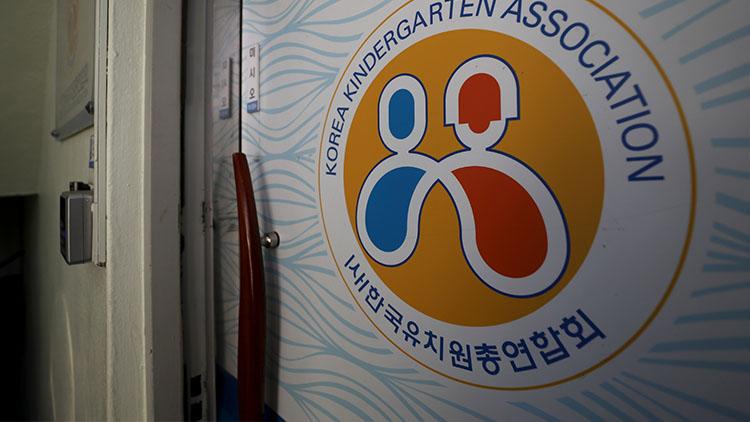 '유치원 3법 반대' 한유총, 설립취소 불복소송 최종 승소