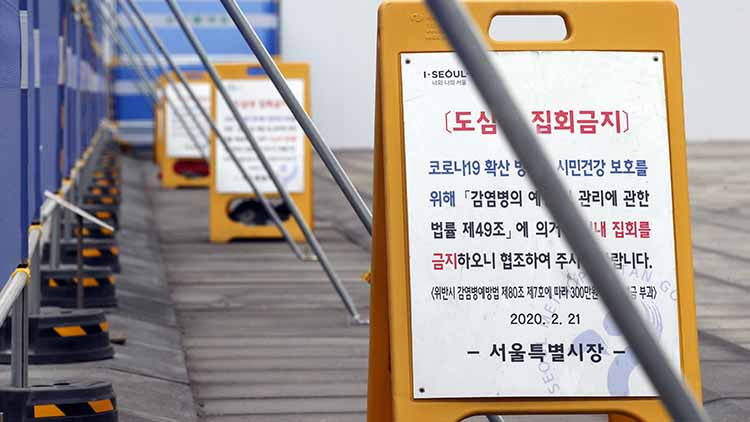 경찰 '3·1절 불법 집회 엄정대응'…위헌 논란도