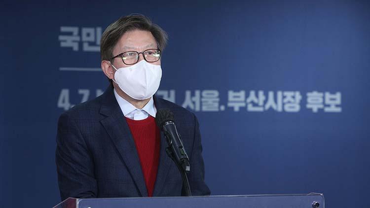 오세훈 '반드시 단일화 이뤄 정권 심판 교두보 마련'