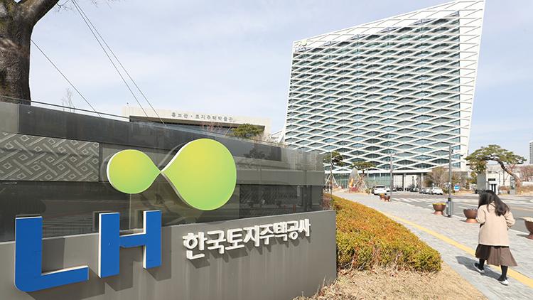 LH '직원·가족 토지거래 사전신고제 도입…투기 확인시 법적조치'
