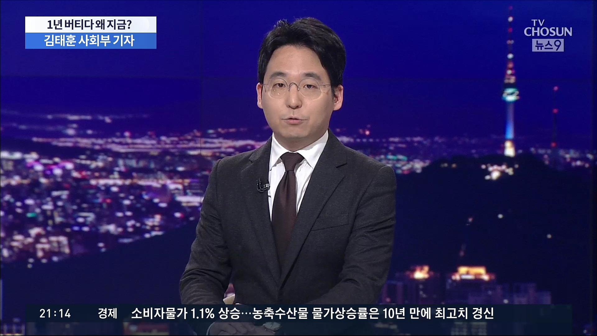 사퇴 택한 윤석열, 최근 행보에 '복선' 있었나