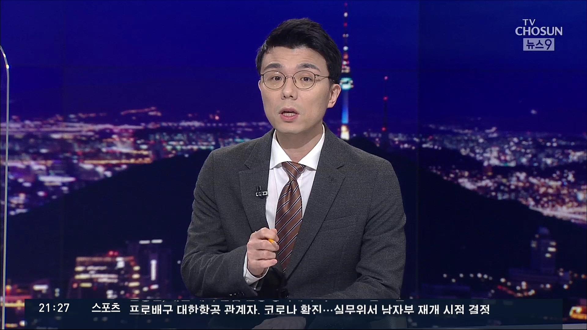 윤석열, 사실상 정치참여 선언…다음 행보는