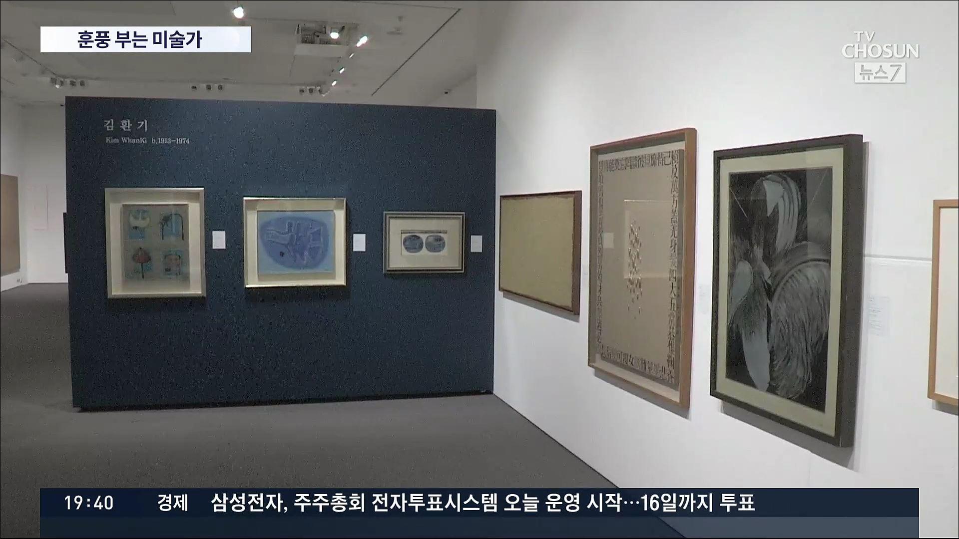 관람객 북적인 '화랑미술제'…기지개 켜는 미술시장