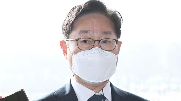 박범계, '임은정 셀프 감찰' 논란에 '공정성 우려 알아…유념'