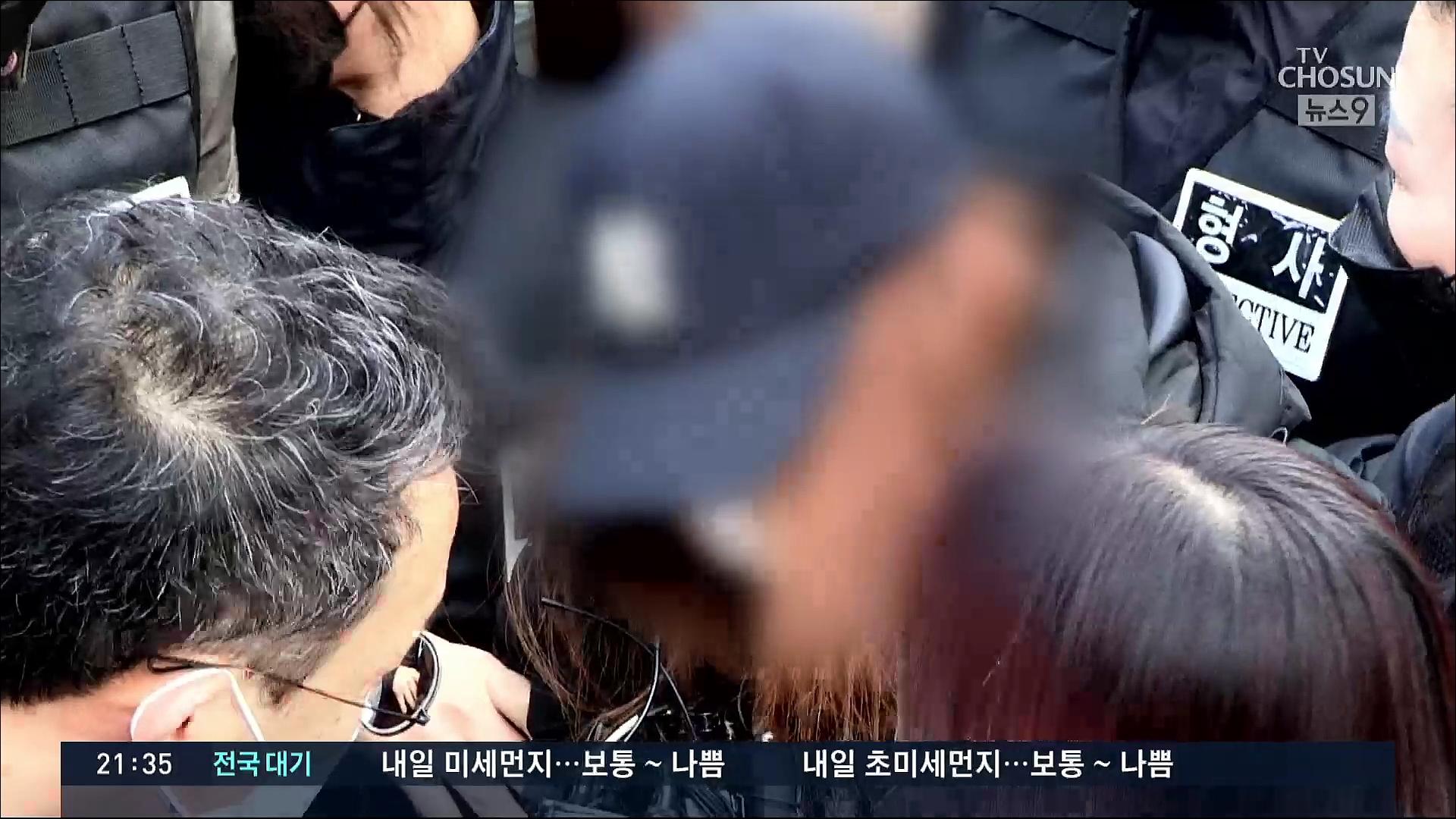 [포커스] 미궁에 빠진 '구미 여아 사건'…부실 수사? 희대의 범죄?