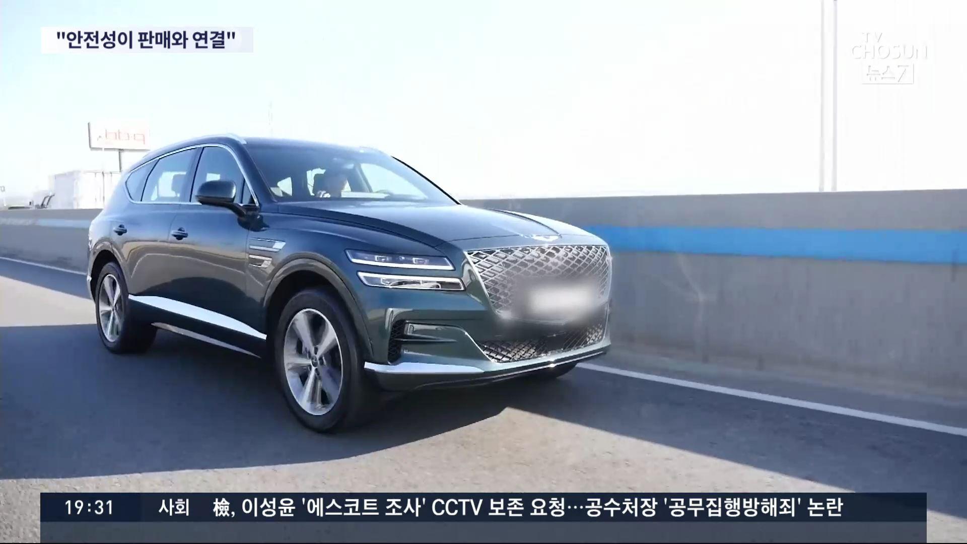우즈 사고로 호재?…韓 자동차, 美 최다 판매 기록