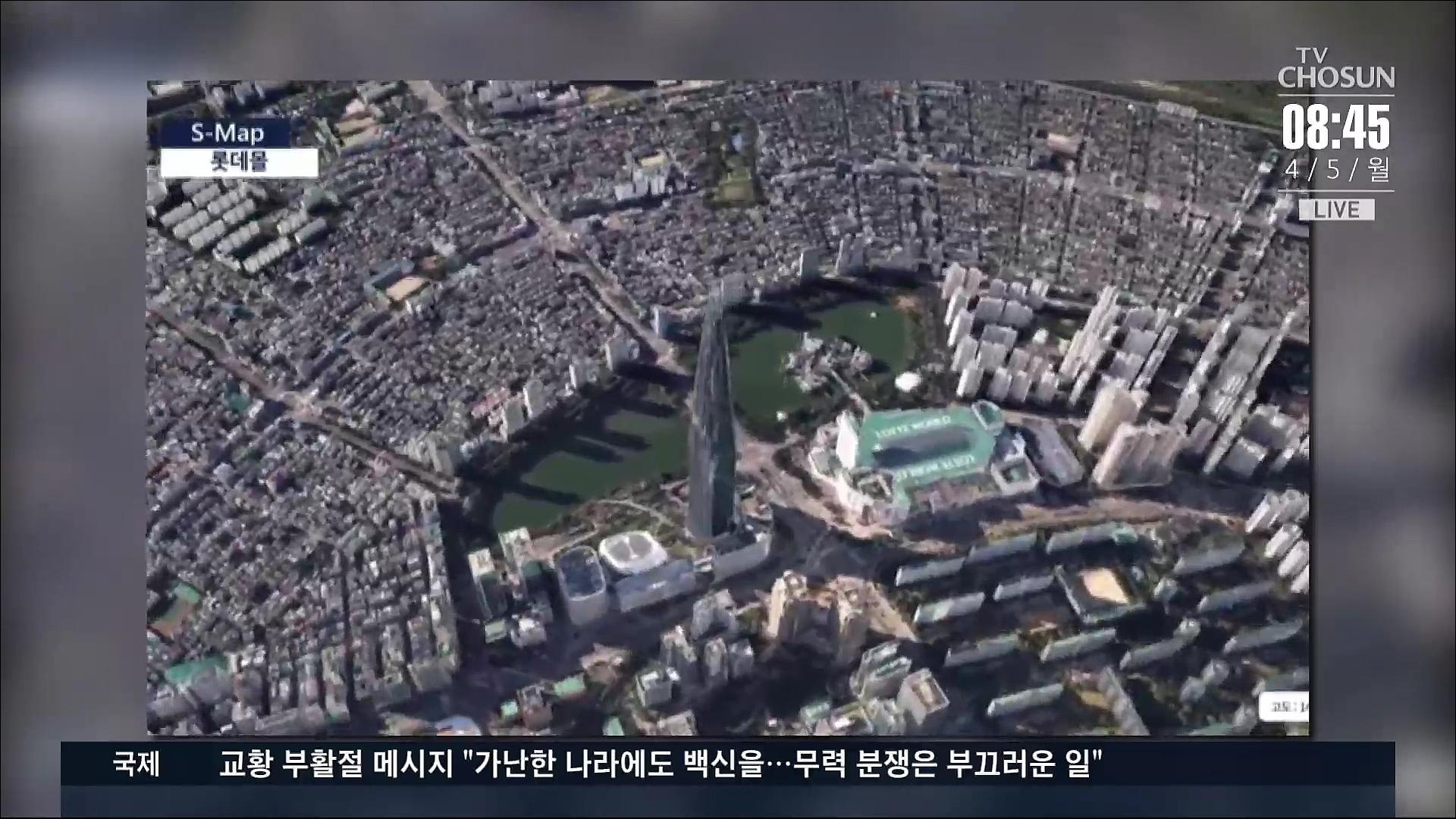 도시문제 해결 열쇠는 'S맵'…서울시 '3D 지도 활용범위 확대'