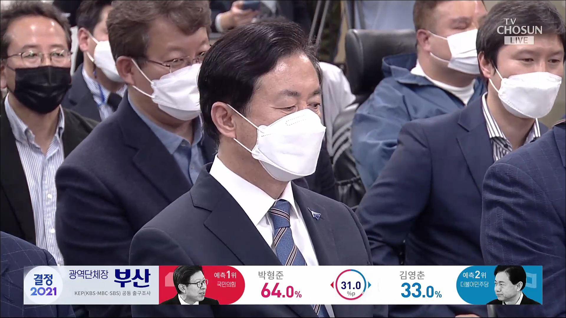 [이 시각 김영춘 캠프] 긴장 속 개표 방송 주시