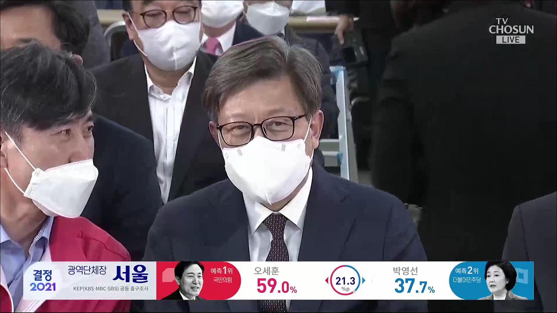 [이 시각 박형준 캠프] '대도시 부산의 위상 다시 세우겠다' 환호