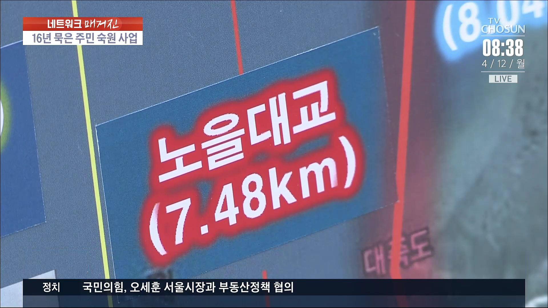 '16년 숙원사업' 노을대교 건설에 부안-고창 '맞손'