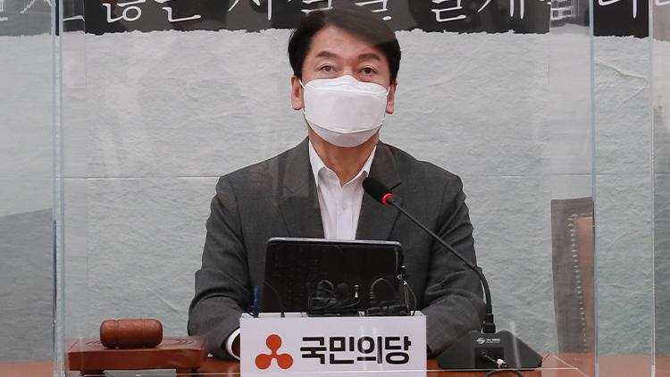 안철수, 김종인 겨냥해 '야권, 교만 빠지지 말고 대통합 나서야'