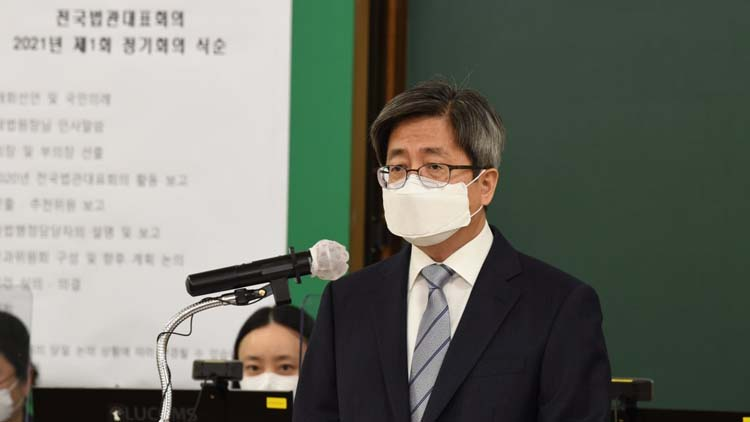 김명수 '법관대표회의, 민주적 사법행정 동반자'