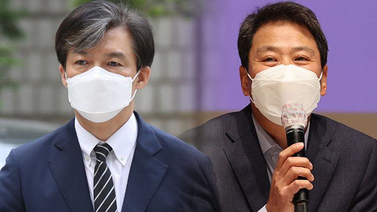 조국·임종석 불기소 이유서 보니…檢 '범행 가담에 강한 의심'