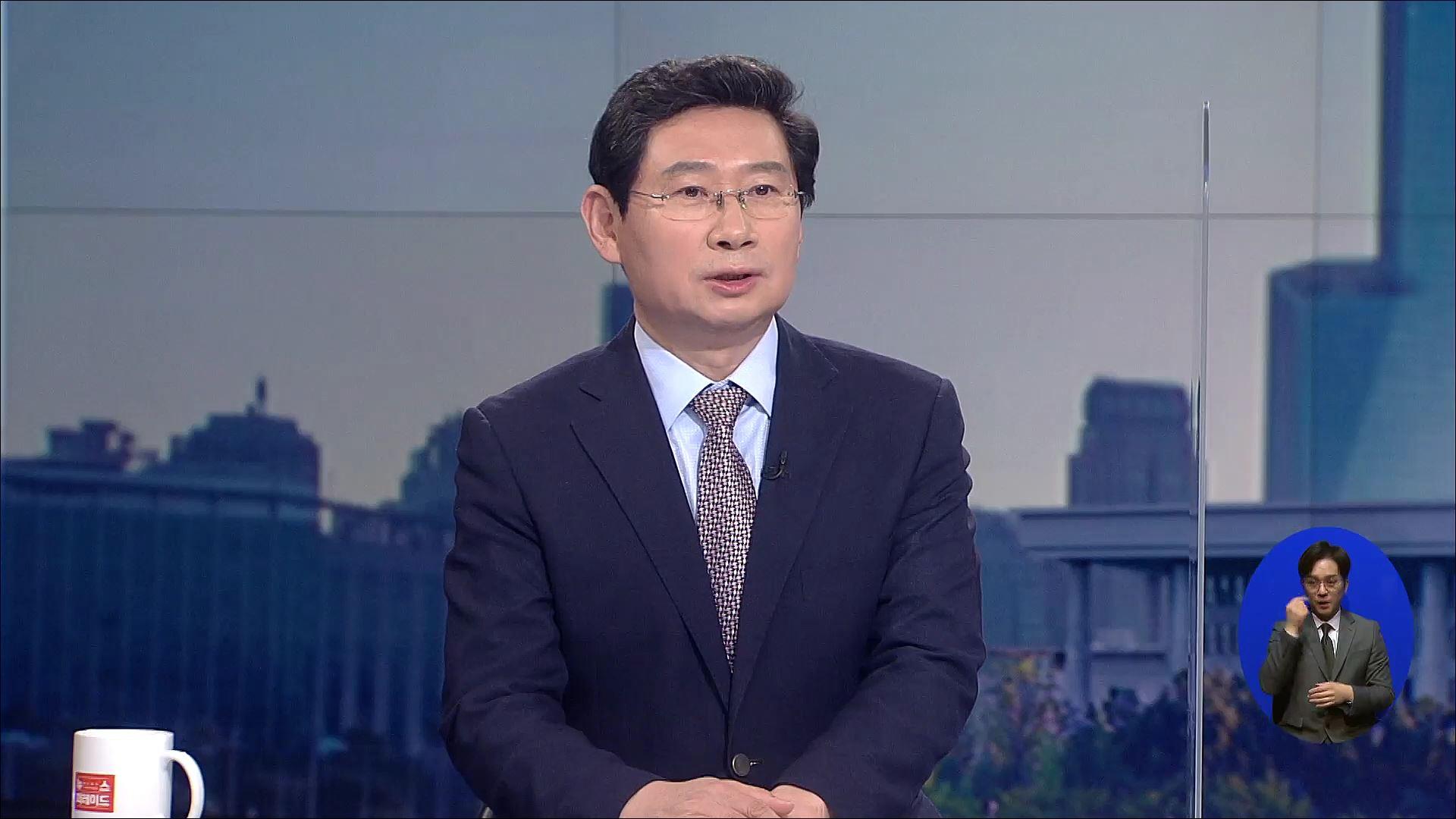 [이슈분석] 잇단 與 인사 '내로남불'…조기에 악재 차단?