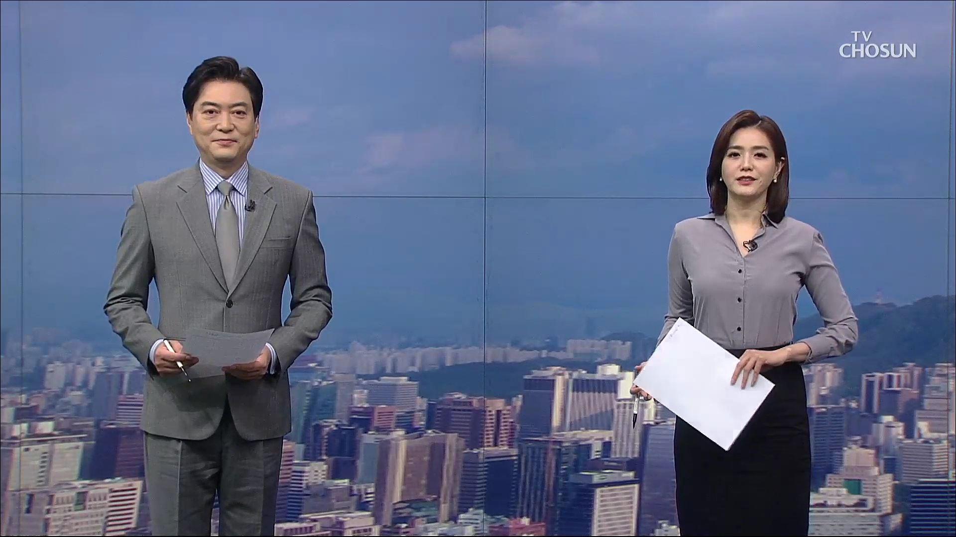 4월 15일 '뉴스 퍼레이드' 클로징