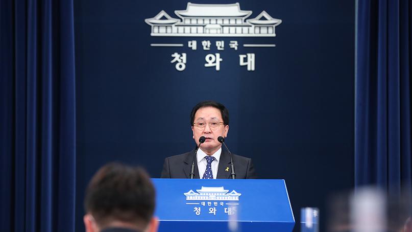 총리 김부겸, 국토 노형욱, 과기 임혜숙…靑 정무수석·대변인 교체