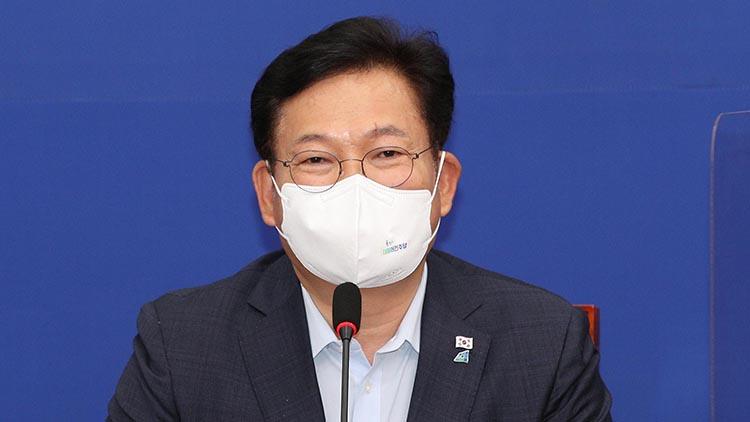 송영길 '법사위 개혁법 통과되지 않으면 법사위원장 못넘겨'