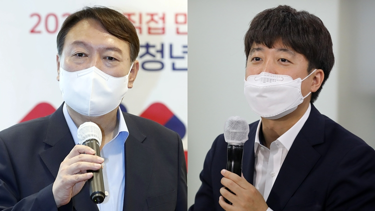 [단독] 尹, 입당 이틀 전 이준석과 서초동 비밀회동…'그때까진 분위기 좋았다'