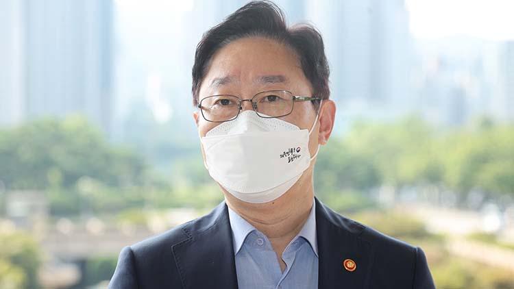 박범계 '박근혜 前 대통령 8·15사면 어려울 듯'
