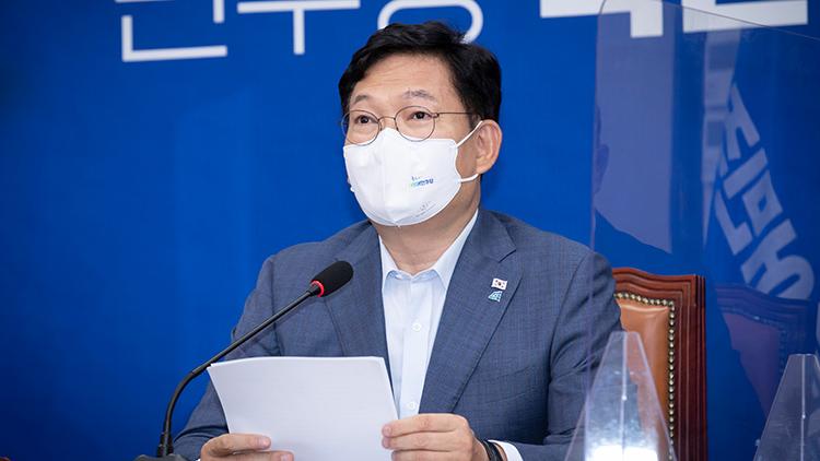 송영길 '윤석열·최재형 데려다 쓴 국민의힘, 불임정당'