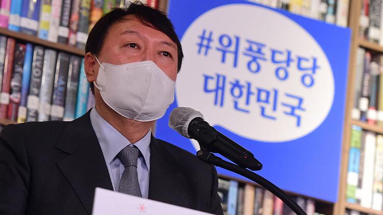 [취재후 Talk] '윤석열 8월말 정리설'과 '박근혜 변수'