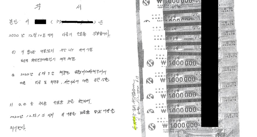 [취재후 Talk] 엘시티 회장 아들 '32억 사기' 보완수사 요구만 두번째…'검찰 기준 명확해야'
