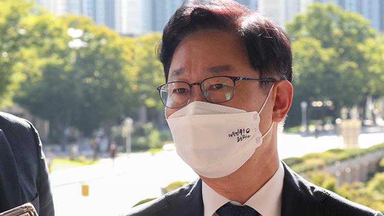 박범계 '대검 수사정보정책관실 폐지 검토…'대장동 의혹' 신속 규명해야'