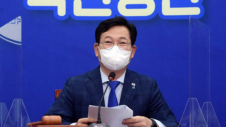 송영길 '퇴직금 50억이 노력의 대가?'…與, 화천대유 맹공