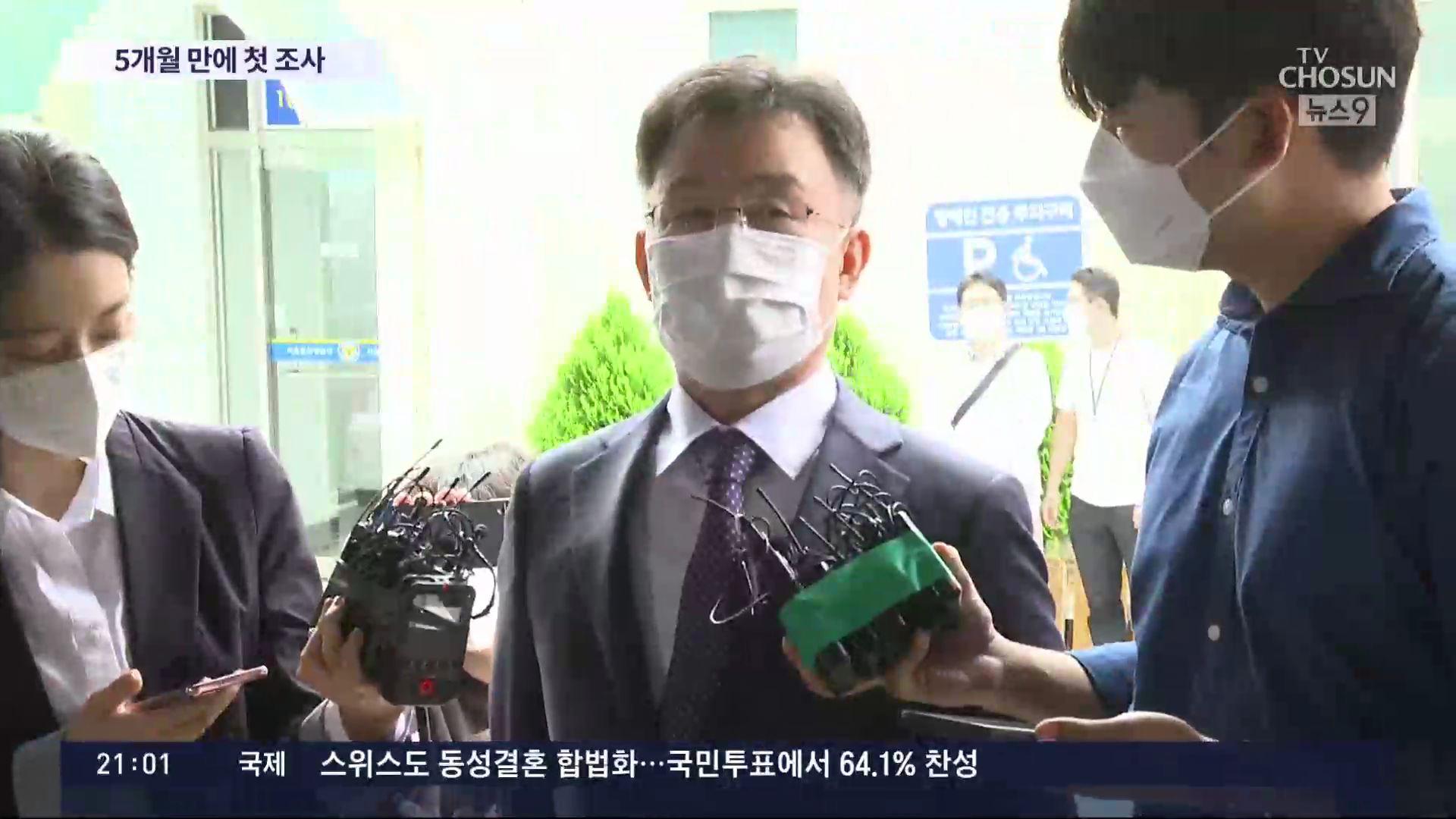 '화천대유 대주주' 김만배 '불법 없고 게이트 아냐'