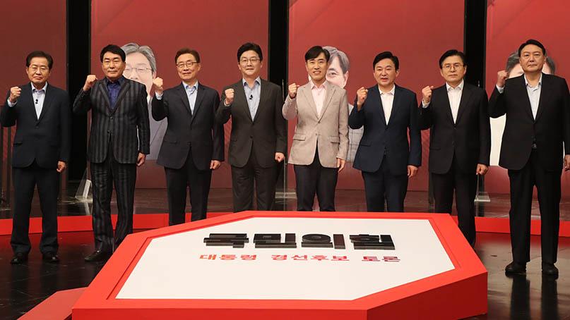 野 후보들 '작계 5015' 공방…洪, '朴 탄핵'  말바꾸기 논란