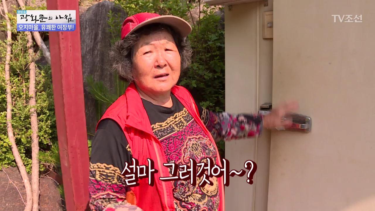 광화문의 아침 508회