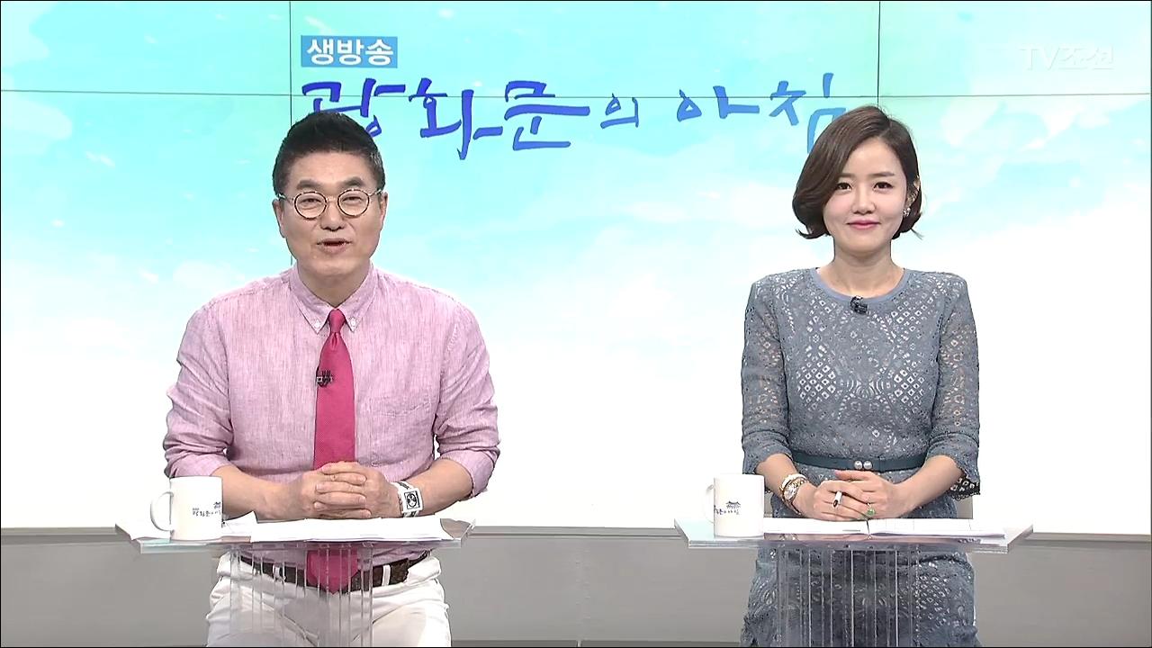 광화문의 아침 514회